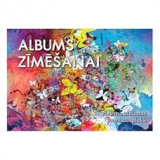 Piešimo albumas ABC A3 25 lapai 120 gr/m²