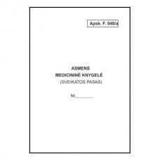 Asmens medicininė knygelė (sveikatos pasas)