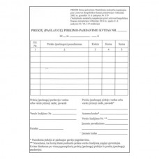 Prekių (paslaugų) pirkimo-pardavimo kvitas A6 (2x50) be Nr.