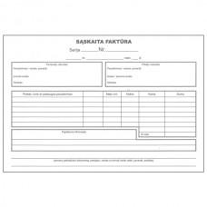 Sąskaita-faktūra A5 (2x50) be Nr.